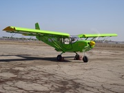 авиахимзащита урожая 120 тенге/га купи самолет АРАЙ АГРО для АХР