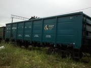 Продам железнодорожные люковые полувагоны модели 12-9766