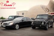 Люкс автомобили на прокат Майбах